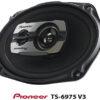 pioneer-TS-6975-V3