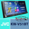پخش تصویری جی وی سی JVC KW-V51BT
