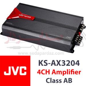 آمپلی فایر چهار کانال JVC مدل KS-AX3204