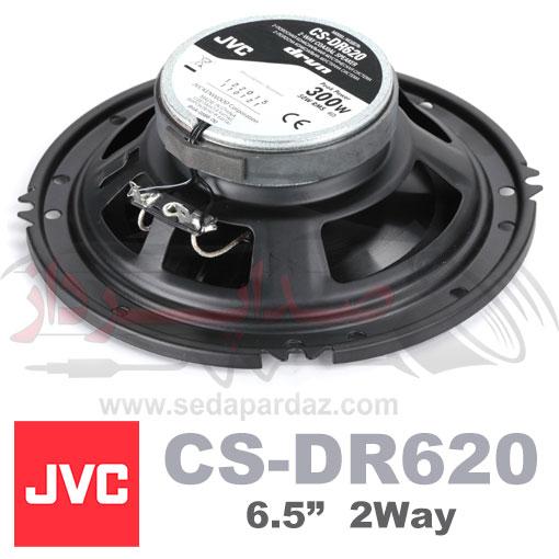 باند گرد جی وی سی JVC CS-DR620