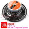 کامپوننت جی بی ال JBL GX608C