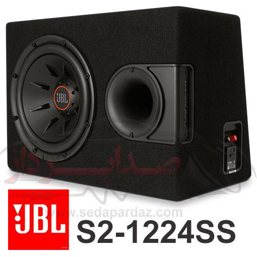 JBL S2-1224SS