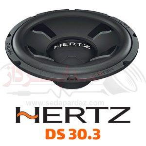 ساب هرتز DS30.3